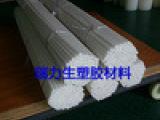 POM板,用于各种滑动转动机械、精密零件.POM板(聚甲醛板.赛