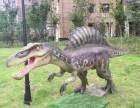 大型仿真恐龙模型展览 马鞍山动态恐龙道具租赁价格