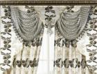 中国品牌窗帘 最新款式窗帘加盟店 中国十大品牌
