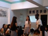 郴州成人英语培训 口语 听力 双管齐下 英语交流不再是问题