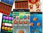 常德开发330农场理财游戏电玩城qi牌大灌篮游戏