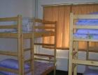政府扶持 优惠中华大学生求职公寓