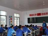 苏州叛逆孩子专门教育学校 特殊教育学校在哪里