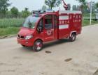 北京小型消防车 新能源电动消防车