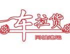 北京搬家公司专业家具拆装电话 门到门服务 省心省力
