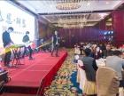 镇江音响灯光舞台桁架LED大屏演出设备租赁公司 -尚影传媒