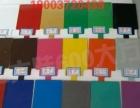 安阳大陆600大方板 代替铝塑板新产品