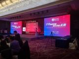 北京灯光音响LED大屏租赁公司