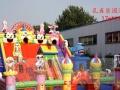 大型充气城堡蹦蹦床海洋球沙滩池儿童玩具广场庙会气模玩具
