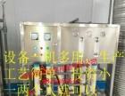 你想生产洗洁精洗手液玻璃水防冻液洗车液全能水吗