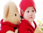 熙贝勒婴儿用品 熙贝勒婴儿用品诚邀加盟