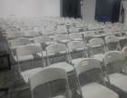 广州椅子租赁折叠椅,宴会椅,洽谈椅,会议椅!
