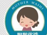 优洗快捷洗涤专业台布.酒店宾布草.毛巾.衣物洗涤