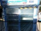 全新雪村,日鲜岛立式点菜柜1.2米 (1)LCD-120单机组(