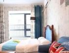 华新街盈利酒店公寓转让 (个人)