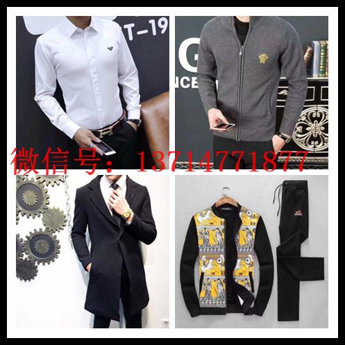 广州微商男装女装一手一件代发货源招代理 微信