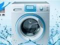 长沙小天鹅洗衣机售后维修不能洗 不排水 漏水长沙家电维修