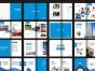 设计制作企业宣传册、单页样本、LOGO等广告印刷品