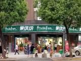 傳統水果店如何轉型
