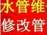 杨浦区国和路维修漏水管排自来水管安装独立下水管雨