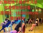 滨州钢管舞爵士舞,专业舞蹈培训,零基础包教会,学成包工作