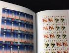 转让2016年邮票大版册年册集邮总公司原装册
