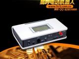 上海语音外呼系统电话营销机器人自动拨号机器系统