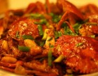蟹控肉蟹煲加盟怎么样/肉蟹煲加盟费用