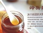 茶叶商标出售 即买即有证书,可打R使用 零风险