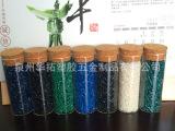 华拓塑胶 ABS再生料 塑料颗粒 特级替代原料红色白色黑色绿色黄