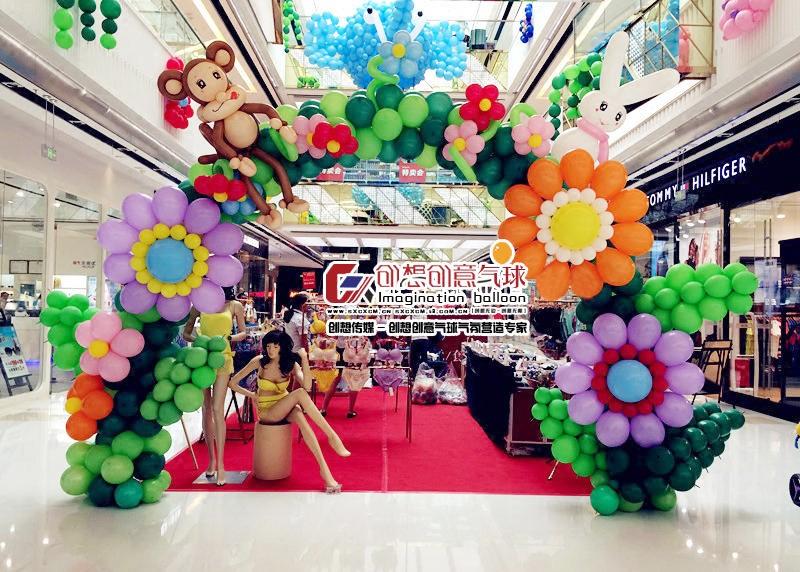 气球布置培训装饰百天3岁/12岁生日策划商场店庆开业拱门