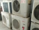 出售品牌空调,高价回收空调,
