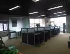 新城五岳旁中铁集团建设纯写字楼148平210万