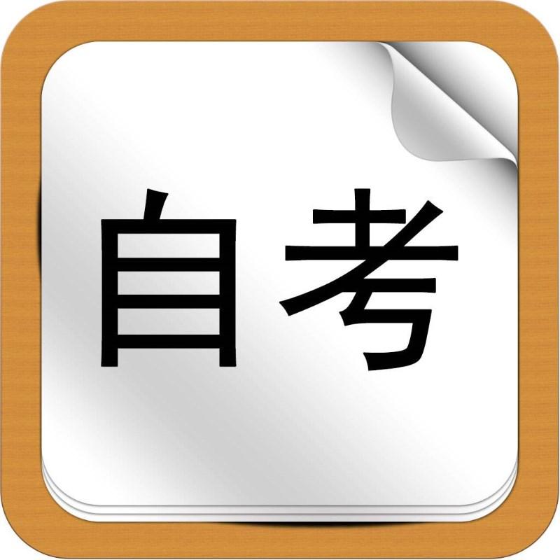 惠州2018年高等教育自学考试招生简章
