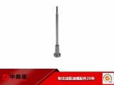 电控 三代 共轨阀组件 F00RJ01329 厂家供应