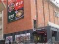 五一广场7up LM层 商业街卖场 13平米