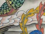 张善孖手绘 龙凤呈祥 纸本立轴,画工精美细腻,设色