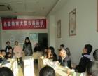 芜湖9中附近高考数学重点补习
