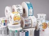 佛山華新供應藥品保健品包裝卡盒不干膠標簽說明書