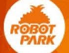 菠萝公园儿童智能店加盟