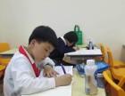武汉快学教育小学1 6年级语 数 外一对一辅导