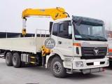 海口3吨8吨12吨徐工国五随车吊随车起重运输车生产厂家直销