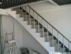 沈阳混凝土钢结构楼梯楼板制作丨现浇楼板 广告勿扰