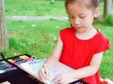 MOBEE兒童畫筆套裝代理價格是多少