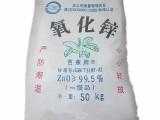 大量供应橡胶化工原料%99.7 %99.5