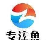 内蒙古专业代办工商注册工商年检服务