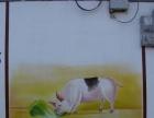 邯郸陈鲁高端墙绘彩绘商业人体彩绘幼儿园墙绘壁画涂鸦立体画
