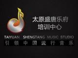 太原专业声乐培训机构,学习唱歌的重要性