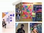 八周年店庆,年卡只要688!!!
