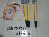 电力10KV高压接地线 变电母排型平口接地线生产厂家